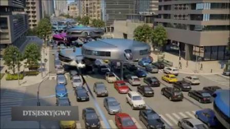 【转分享】概念-未来终极交通形式和消防救援手段-本周刷爆FB和油管的科技视频