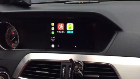 奔驰C级W204 Carplay车载系统界面( iphone7连接)