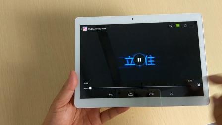酷比魔方iplay9极致的画质体验视频画面展示