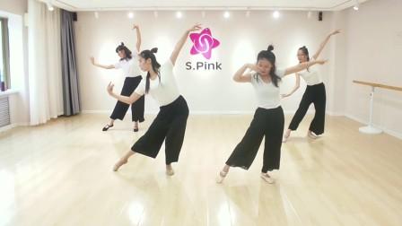 现代舞《大鱼》 青岛S.Pink舞蹈会所
