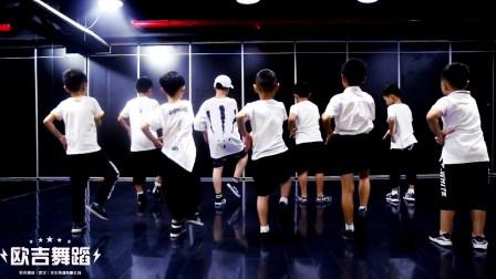 【欧吉舞蹈】少儿街舞