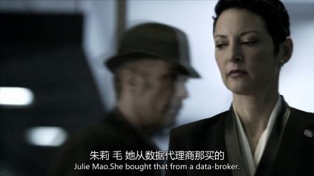 3分钟看太空无垠 第一季 06  米勒寻获罪证遭遇背叛