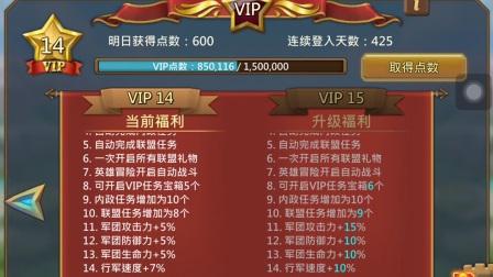 6724332 王国纪元