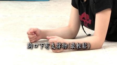 慢飛天使健康體適能教師DVD-VTS_01_2