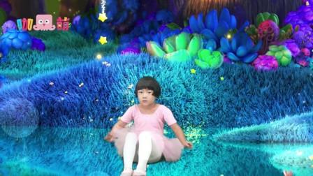 咖萌剧场— 朵朵《小天鹅》 安妮温可馨舞蹈培训机构