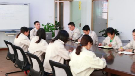 特普优环保新材料会议室