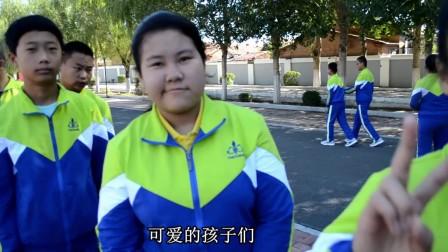 龙江县特殊教育学校1分钟小片001