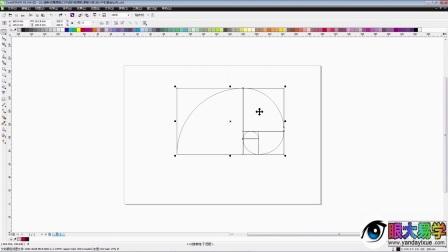 CorelDraw进阶班 设计中的黄金比例 基础教程下载抠图软件入门画图实例平面设计logo字体x6789快捷键