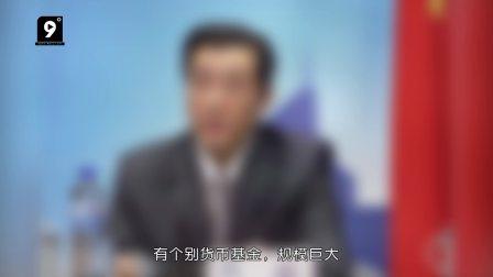 中国证监会8月30日召开的《证券公司和证券投资基金管理公司合规管理办法》培训