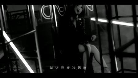 梦然-爱到尽头也无悔 -MX凯旋