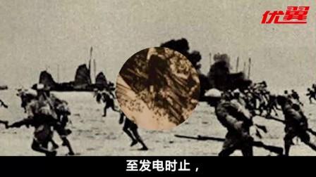 1.2 人民解放军百万大军横渡长江