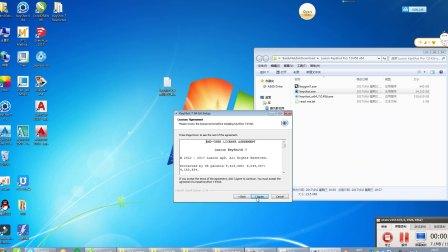 KeyShot 7安装教程,提供各类安装软件远程服务