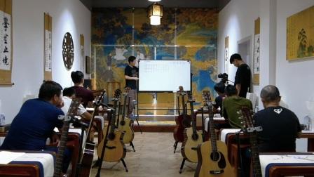 吉他进阶教师集训 第一天 音阶音程 上级