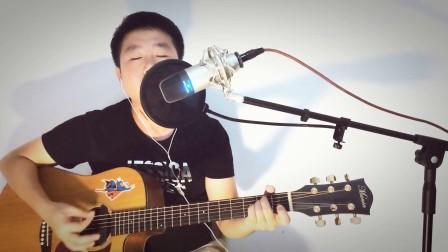 吉他弹唱《不会改变》
