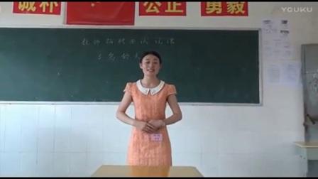 -教师招聘考试面试语文《鸟的天堂》说课视频_标清