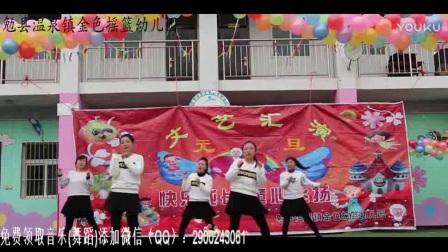 李老师最新幼儿元旦舞蹈视频 -《独一无二》_高清