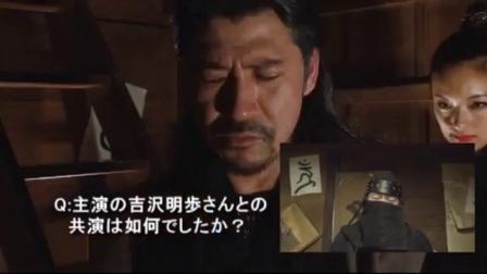 艶剣客 吉沢明歩