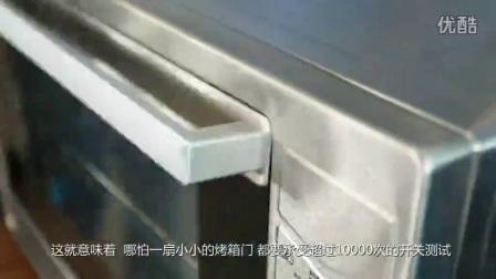 Ukoeo商用烤箱