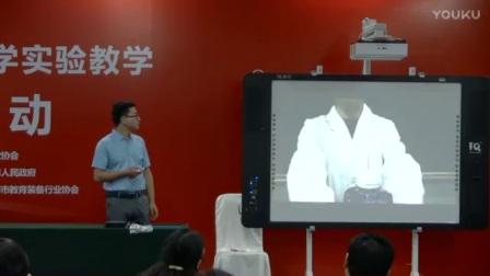 高中化学《金属复习的综合实验》说课视频,张宁,第三届全国高中化学教师实验教学说课视频