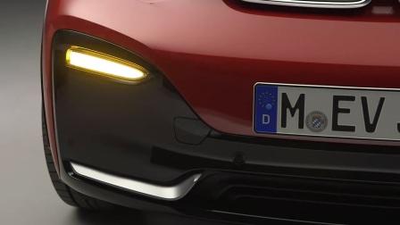 The new BMW i3s - Exterior Design