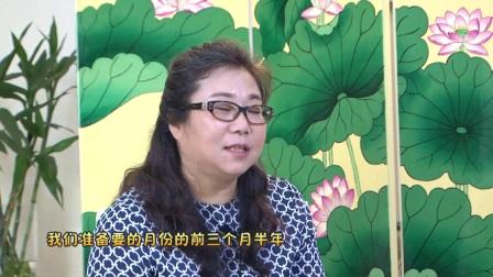 《喜宝和喜妈》陈倩老师讲解 备孕及产检的重要性
