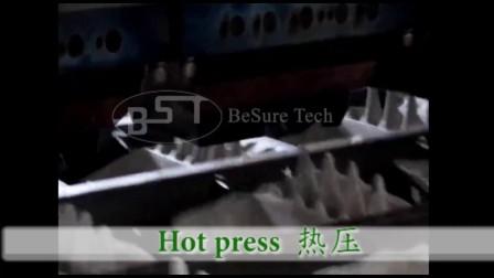 必硕科技纸浆模塑蛋盒热压与堆叠过程