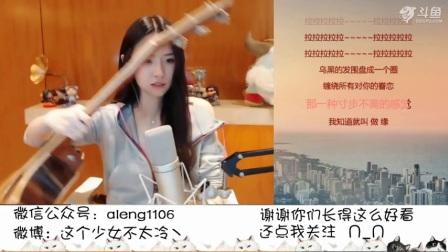 2017.07.09 斗鱼直播