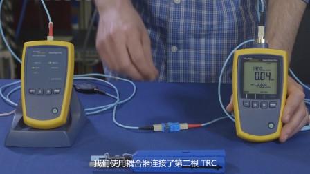 光功率计和光线测试仪SimpliFiber Pro