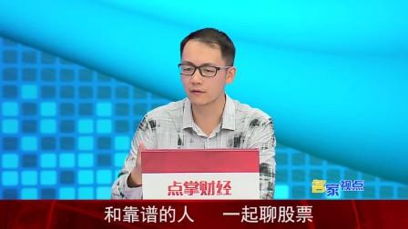 黄岑栋:资金面莫恐慌