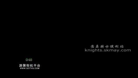 圆桌骑士 斧男130宝物最高难度一币通关