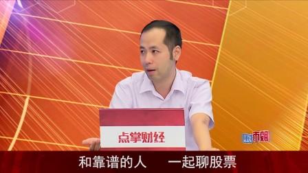 吴海荣:各类投资者对应不同的操作策略