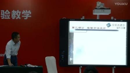高中化学《铜与浓稀硝酸反应的微型实验―一体化改进设计》说课视频,张俊海,第三届全国高中化学教师实验教学说课视频
