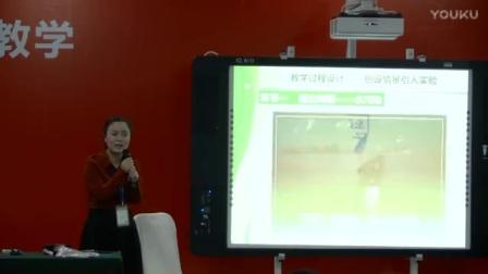 高中化学《污水处理―电浮选凝聚法》说课视频,陈建茹,第三届全国高中化学教师实验教学说课视频