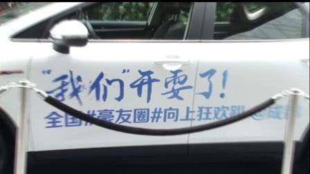 吉利荣获2017中国汽车年度CRM大奖年度车友组织奖(杰出品牌车友会)