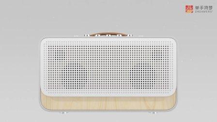 Otic-ki 蓝牙音箱