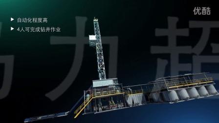 宏华集团宣传片