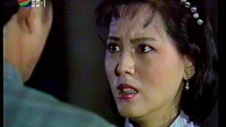 【国产电视剧】【1990 乱世香港】【39】【怀旧群72723035】