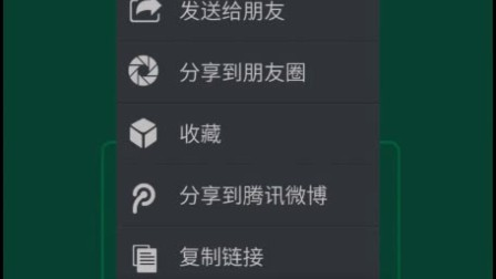 荆州-房间分享链接下载