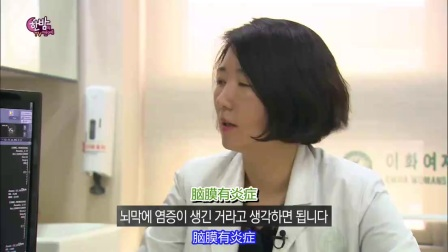 深夜TV演艺 2016 160309  惠利患上脑膜炎 取消行程入院治疗