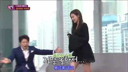 深夜TV演艺 2016 160224  吴妍书挑战自我 抛弃形象演大叔
