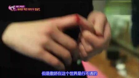 深夜TV演艺 2016 160217  萌妹拍戏变女侠 意外受伤惹人怜