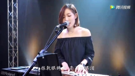 广州美女歌手 翻唱《风的季节》