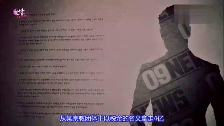 3分钟看深夜TV演艺 2016 160106  姜敏京父亲诈骗被调查