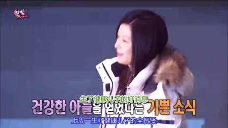 3分钟看深夜TV演艺 2016 160217  Yuri秀英毕业激动落泪