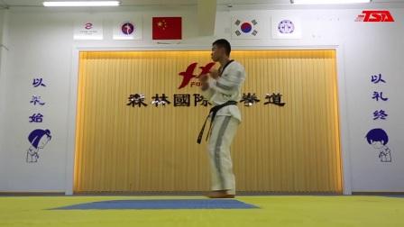 特攻学院-08 跆拳道 《踢跆拳道吧!爸爸》