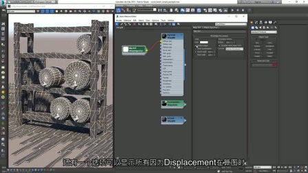 V-Ray for 3ds Max –快速入门 - 纹理圆角, 中文字幕