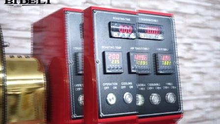 咖啡烘焙机电热版操作视频