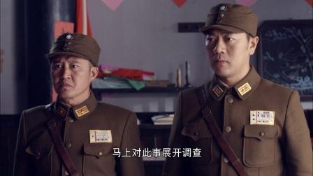 《战昆仑》第22集剧照