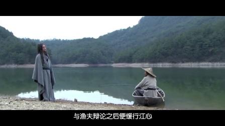 大秦帝国是个良心好剧,刺客信条看的人一脸懵逼 84【暴走看啥片儿第三季】