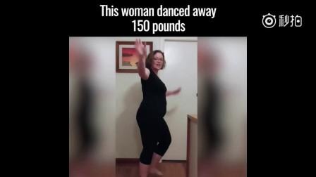 一妹子将自己减掉130多斤的历程剪辑到跳舞视频里,这变化…
